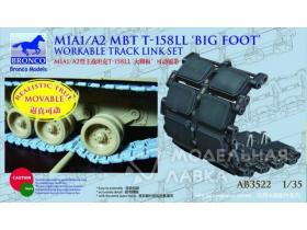 M1A1/A2 MBT T-158LL 'Big Foot' Workable Track Link Set
