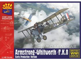 Armstrong-Whitworth F.K.8 Early