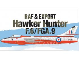 Самолет RAF & Export Hawker Hunter F.6/FGA.9