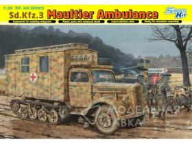 Грузовик Sd.Kfz.3 Maultier Ambulance