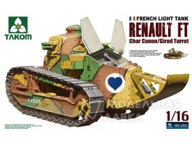 Renault FT Char Canon with Girod Turret