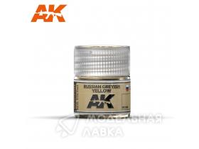 Краска Russian Greyish Yellow 10ml