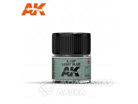 A-18F Light Grey-Blue 10ml