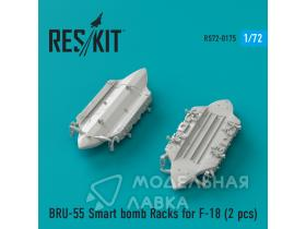 BRU-55 Smart bomb Racks for F-18 (2 pcs)