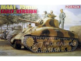 Танк M4A1 75mm Early Version
