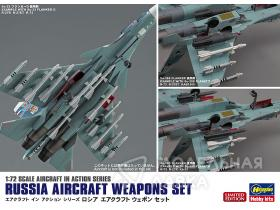 Russia Aircraft Weapons Set