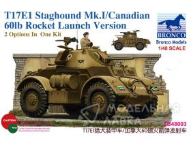 T17E1 Staghound Mk.I/Canadian 60lb rocket launch Version