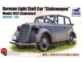 Автомобиль German Light Staff Car 'Stabswagen' Model1937(Cabriolet)