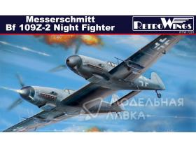 Самолет Messerschmitt Bf 109Z-2 Night Fighter