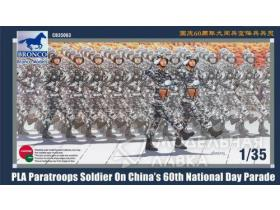 PLA Paratroops Soldier on China's 60th National Day Parade