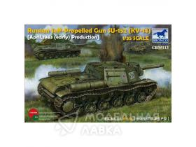 Russian Self-Propelled Gun SU-152 (KV-14) (April,1943 Production, Early Version)