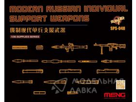Modern Russian Individual Support Weapons