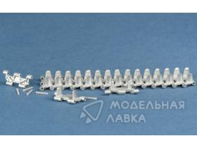 "Tracks for MT-LB / 2S1 ""Gvozdika"" Late Type Tracks  (RMSh Type)"