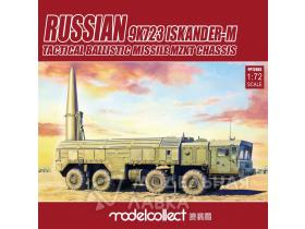 Russian 9K720 Iskander-M Tactical ballistic missile MZKT chassis pre-painting Kit
