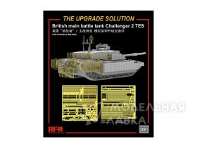 The upgrade solution for RM-5039 Challenger 2 TES