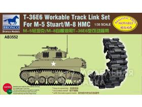 T-36E6 Workable Track Link Set For M-5 Stuart/M-8 HMC