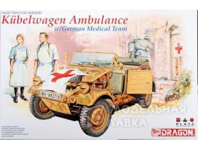 Kubelwagen Ambulance w/ german medical team