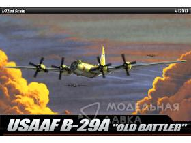 "Самолет USAAF B-29A""Old Battler"""