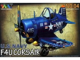 U.S. Navy Fighter F4U-4 Corsair