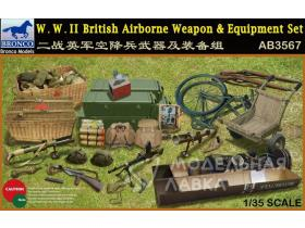 W.W.II British Airborne Weapon & Equipment Set