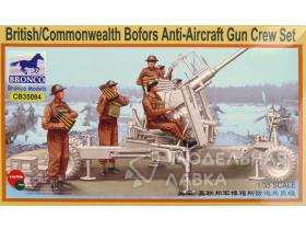 British/Commonwealth Bofors 40mm Anti-Aircraft Gun crew set