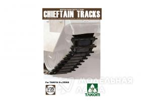 British Main Battle Tank Chieftain Tracks