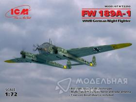 Focke-Wulf Fw-189A-1 WWII German Night Fighter