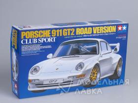 Porsche GT2 Road Version Club Sport