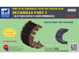 Duckbills part 2  For US M4 SHERMAN TANK T62 TRACK LINk