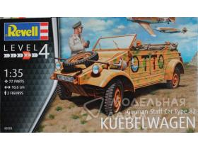 German Staff Car Type 82 Kubelwagen