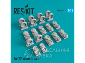 Колеса Tu-22 wheels set