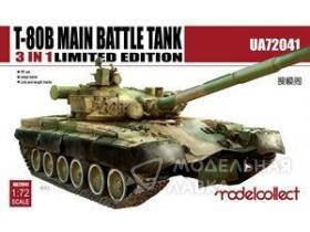 Танк T-80B Main Battle Tank Ultra Ver. 3 in 1 Limited