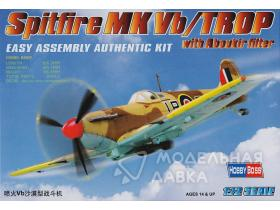 Spitfire Mk Vb/Trop with Aboukir Filter Easy Assembly