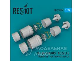 Su-34 exhaust nozzles (for Trumpeter Kit)