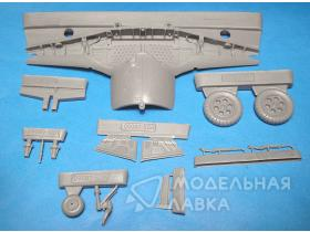 Fw 190A-3 Fw 190A-4 Wheel Wells and Wheels Set for Tamiya
