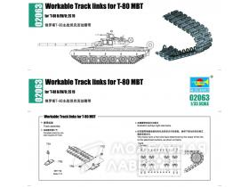 Workable Track links for T-80 MBT