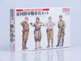 Солдаты Imperial Japanese Army Tank Crew Set 1
