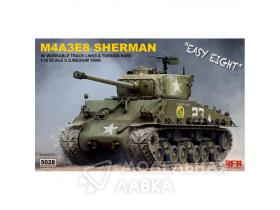 M4A3E8 Sherman w/workable track links and torsion bars