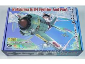 Nakajima Ki84 Fighter And Pilot