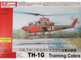 TH-1G Training Cobra