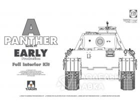 Panther Ausf. A early prod (full interior)