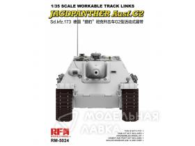 Workable Track Links for Jagdpanther Ausf.G2