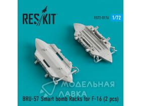 BRU-57 Smart bomb Racks for F-16 (2 pcs)