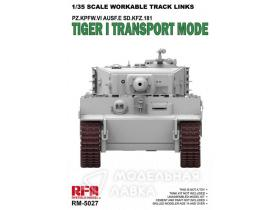 Workable Track Links for Tiger I Transport Mode