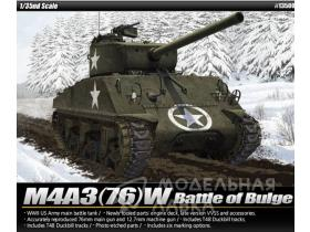 "Танк M4A3 (76)W ""Battle of Bulge"""