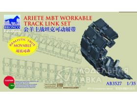 Ariete MBT Workable Track Link Set