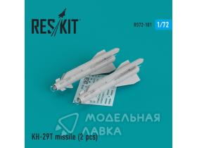 Kh-29T (AS-14B 'Kedge) missile (2 штуки)