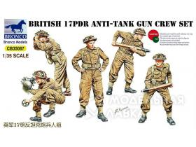 British 17pdr Anti-Tank Gun Crew set