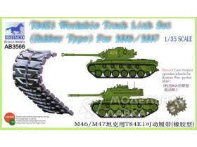 T-84E1 Workable Track Link Set(Rubber Type) For M46/M47