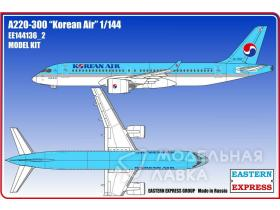 Авиалайнер A220-300 Korean Air ( Limited Edition )